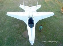 SF-1 Archon