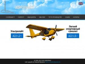 A-22 from Aeroprakt Ltd