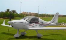 Airo5 LSA US