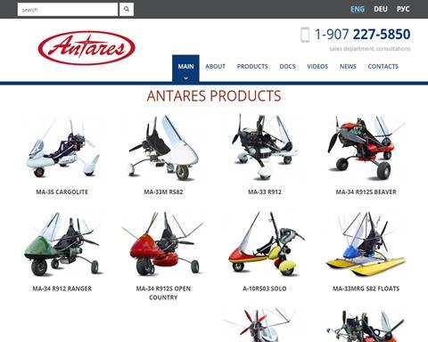 Antares Trikes