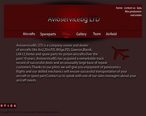 AvioServiceBG