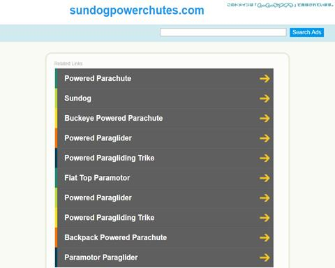 Sundog Powerchutes USA